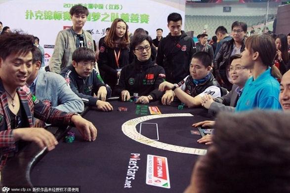 Nanjing Millions